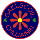 Gaelscoil Chluainin First, Second Class